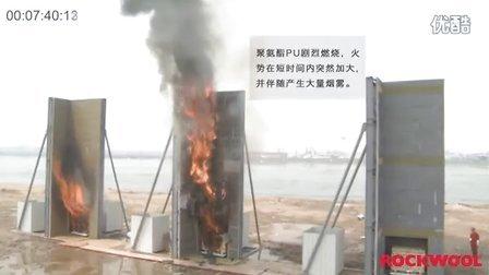 防范火灾 保护生命,天津站