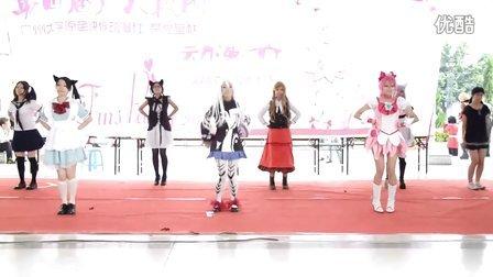 广大第四届动漫节团舞1【高清】