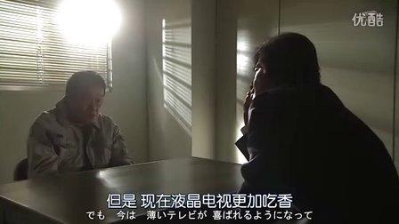 最后的晚餐【日语中字】全剧