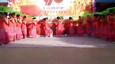 资中县孟塘镇党委庆祝建党90周年活动-舞蹈《荷塘夜色》