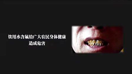 海德能公司形象 宣传 反渗透膜 纳滤膜 超滤膜