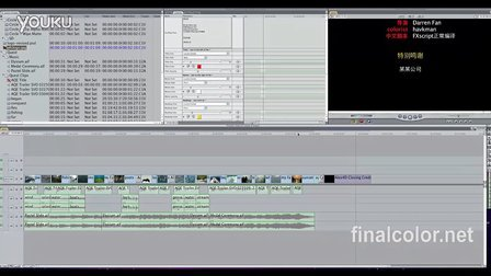 final cut pro scrolling text成功编译fx script汉字字幕