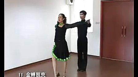 健身交谊舞三步踩示范教学