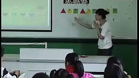 一年级找规律    全国优秀小学数学课例示范