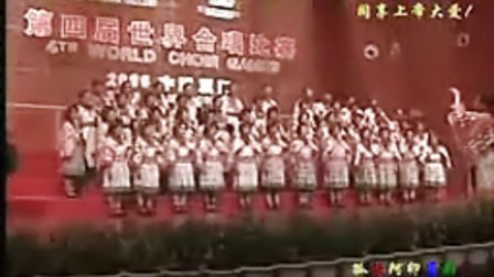 踩鼓!贵州普定仙马苗族合唱团(阿卯歌曲电影舞蹈)