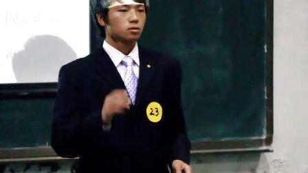 平顶山学院软件学院换届演讲-李聪龙