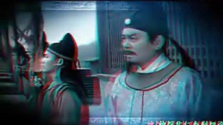 神探狄仁杰第四部3D片尾