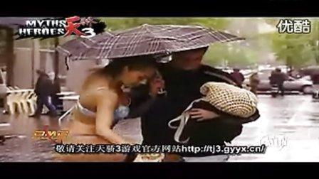 DO you hav umbrela.