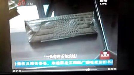 黑龙江卫视法制频道法治在线0720七旬老人拾金不昧