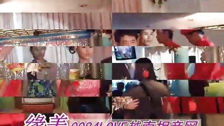 越南新娘婚礼视频欣赏!-缘美越南新娘网