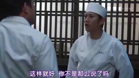 厨艺小天王