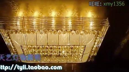 2260时尚豪华大气长方形客厅水晶灯