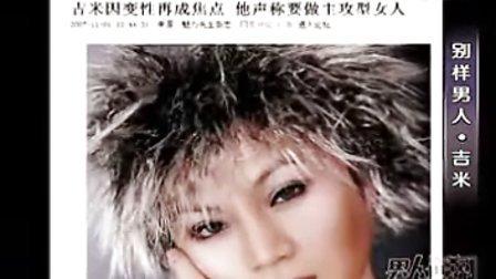吉米学校 2012中国化妆学校排名中国最好的化妆学校 化妆学校