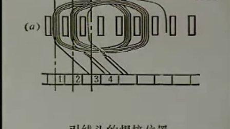 中级电工 维修电工技能实用技能培训4