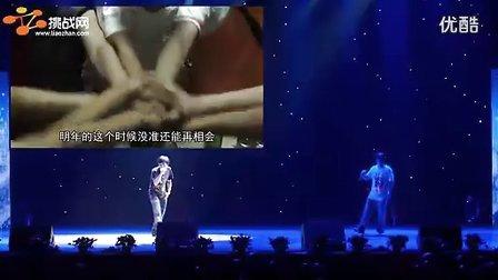 西安交大2011毕业生晚会《再见大四》---郭子豪崔斌