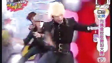 鲔鱼模仿G Dragon-heartbreaker