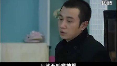 有你童佳倩的地方,才是我刘易阳的家……