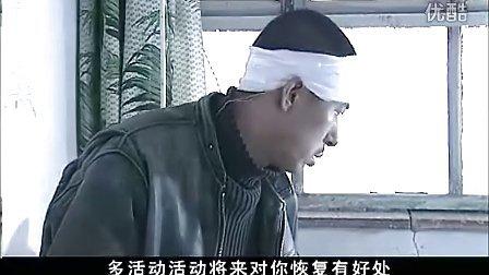 〖中国〗23集电视剧《狙击》02