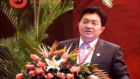 (四)2010中国红木家具行业年度总评榜颁奖典礼暨如何打造红木家具知名品牌高峰论坛
