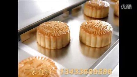 华美月饼广告粤语版15秒【高 清】