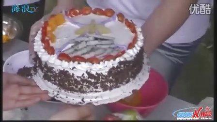 海浪一线  蛋糕设计大赛