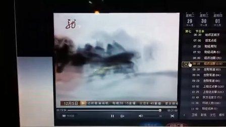 黑龙江今视栏目宣传广告法制例法--生财有道栏目宣传广告 黑龙江第七频道
