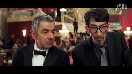 《憨豆特工2》最新爆笑预告片出炉