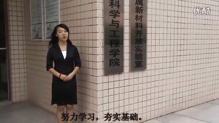 第三届职规赛选手视频09