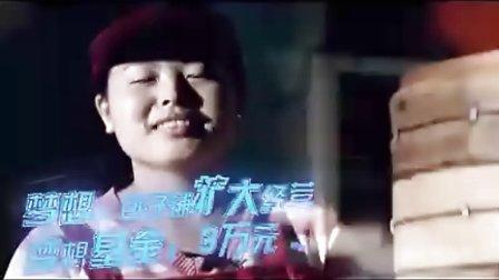 《益呼百应》同仁圆梦行宣传片
