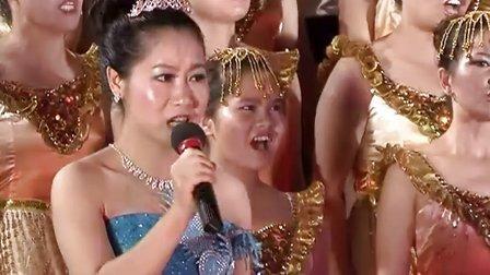 隆安县第三中学教师合唱:《重上井冈山》《江山》