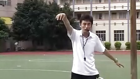 持物投准 人教版_小学五年级体育优秀课实录视频视频