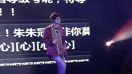 """赣州第二届""""动感之星""""歌唱大赛总决赛part4"""