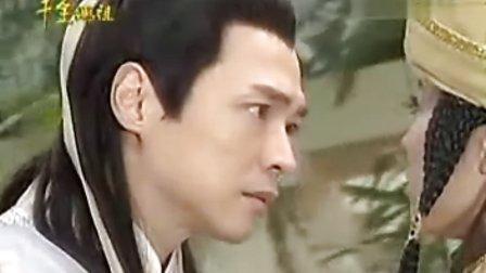 怀玉传奇千金妈祖MV