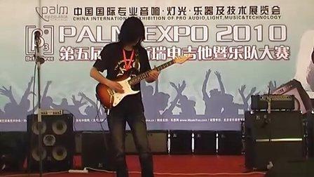 2010 Palm展第五届贝塔斯瑞电吉他暨乐队大赛5号选手比赛视频