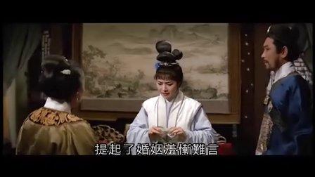 蝴蝶杯.rmvb【邵氏经典】