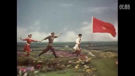 红领巾红又红 电影《草原儿女》片尾曲
