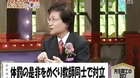 『ウラマヨ!』'11.04.30 (1-3) 尾木直樹