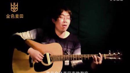 【原创吉他弹唱】《Be my lover》青岛金色麦田吉他学校学生作品展示