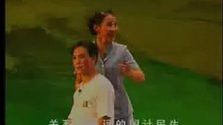 【蒲剧】  金土情缘(现代戏) — 山西省永济市蒲剧团    (上 )