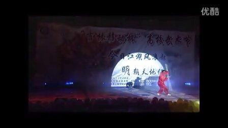景斌杯第二届大学生活阳光体育武术节宣传片
