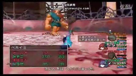 日服《DQ10》僧 僧 武 魔战 视频