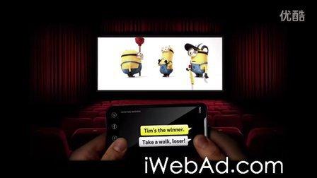 百思买电影DVD手机App营销案例
