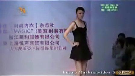 2010年凯旋门之约内衣秀-0006