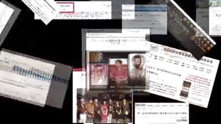 2011现代装饰国际传媒奖宣传片