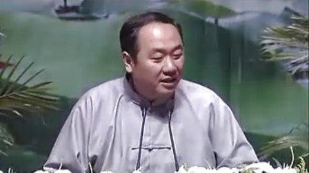 陈大惠传统文化论坛【高清版】(精华)