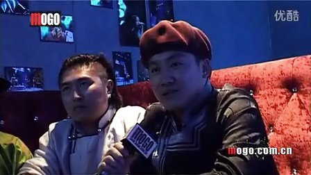 《MOGO音乐》昂沁乐队专访