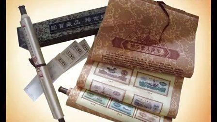 第三套人民币价格 图片 收藏 价格表 真假 豹子号 大全套 小全套 订购热线400-668-201