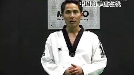 【侯韧杰  TKD  教学篇】之绝杀乔师范5