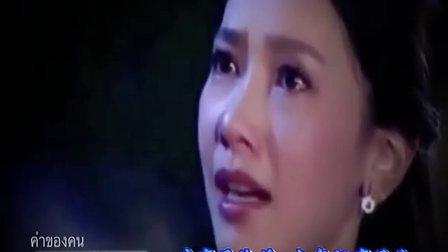 《人的价值》片头曲《用你的心》中文字幕