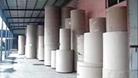 哈尔滨包装纸箱 黑龙江包装纸箱厂 瑞江瓦楞纸板包装厂